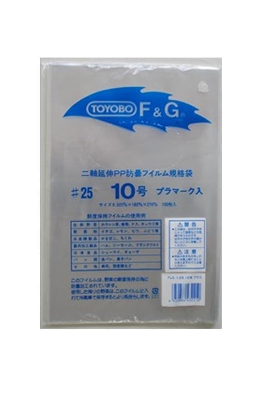 ママ埋める租界石本マオラン 防曇袋 4穴 10号 #25 180×270