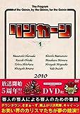 リンカーンDVD 1 [DVD] image