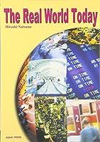 リアル・ワールド ―わたしたちのいる世界を読む―