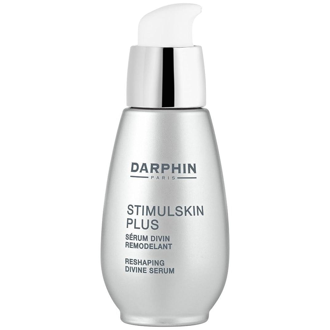 テスト統治するコミュニティダルファンスティプラス神整形血清15ミリリットル (Darphin) - Darphin Stimulskin Plus Divine Reshaping Serum 15ml [並行輸入品]