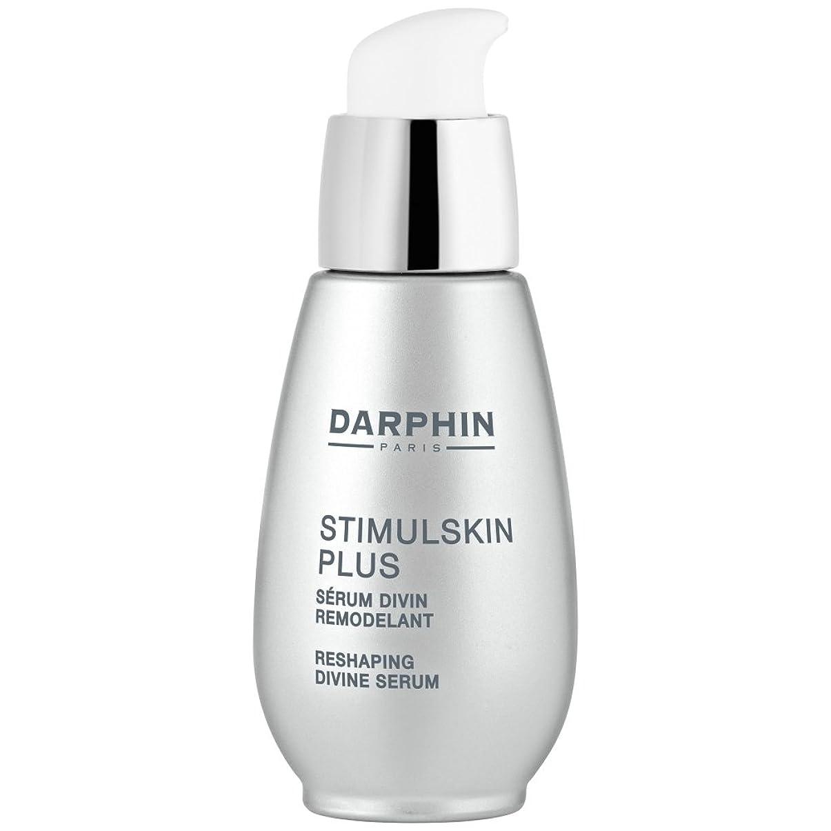 同様のはがき歩道ダルファンスティプラス神整形血清15ミリリットル (Darphin) (x6) - Darphin Stimulskin Plus Divine Reshaping Serum 15ml (Pack of 6) [並行輸入品]