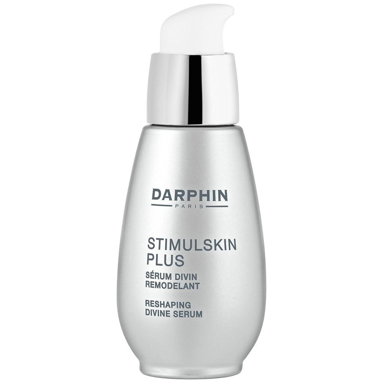 乗って一節音ダルファンスティプラス神整形血清15ミリリットル (Darphin) (x2) - Darphin Stimulskin Plus Divine Reshaping Serum 15ml (Pack of 2) [並行輸入品]