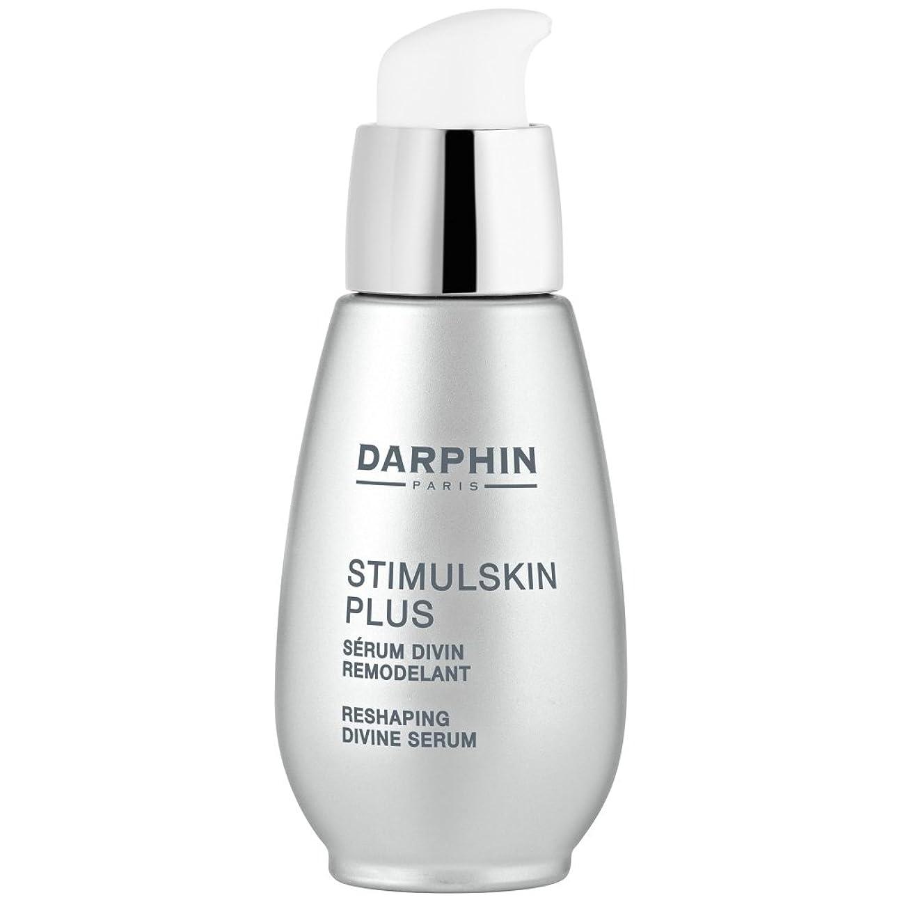 聖人換気する精通したダルファンスティプラス神整形血清15ミリリットル (Darphin) - Darphin Stimulskin Plus Divine Reshaping Serum 15ml [並行輸入品]