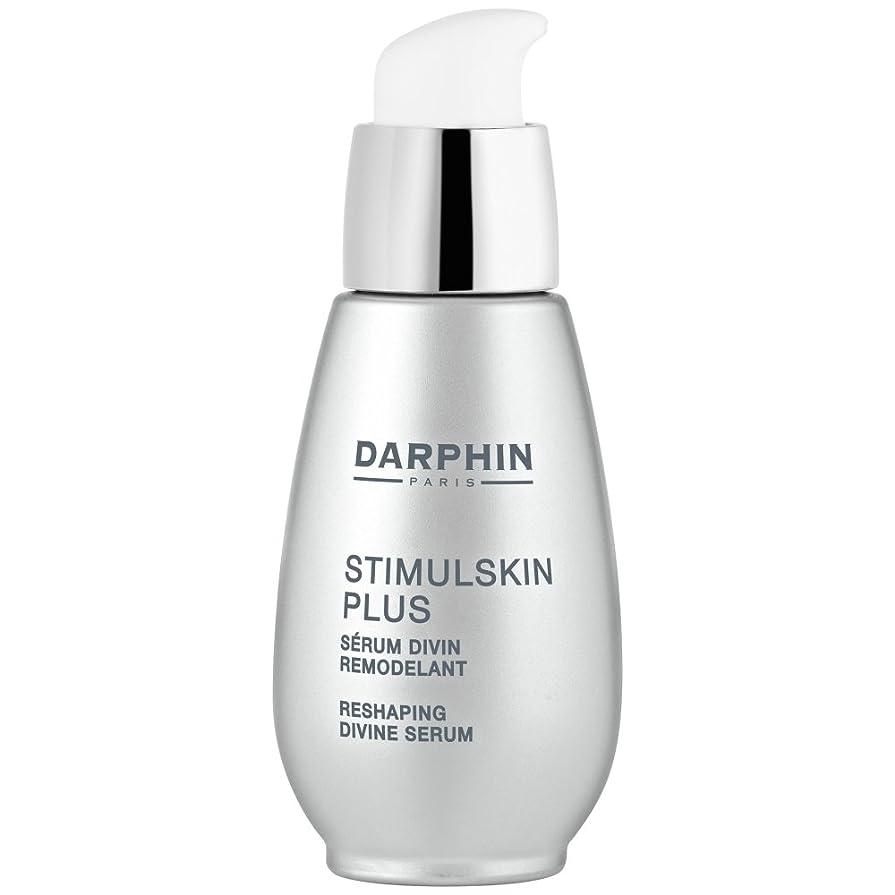スリムの間に没頭するダルファンスティプラス神整形血清15ミリリットル (Darphin) - Darphin Stimulskin Plus Divine Reshaping Serum 15ml [並行輸入品]