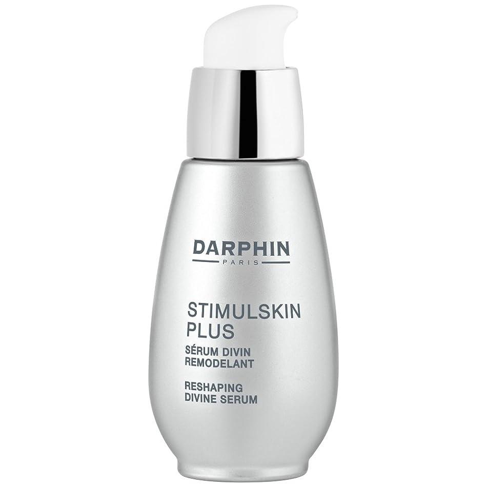 類推郵便局織機ダルファンスティプラス神整形血清15ミリリットル (Darphin) (x6) - Darphin Stimulskin Plus Divine Reshaping Serum 15ml (Pack of 6) [並行輸入品]