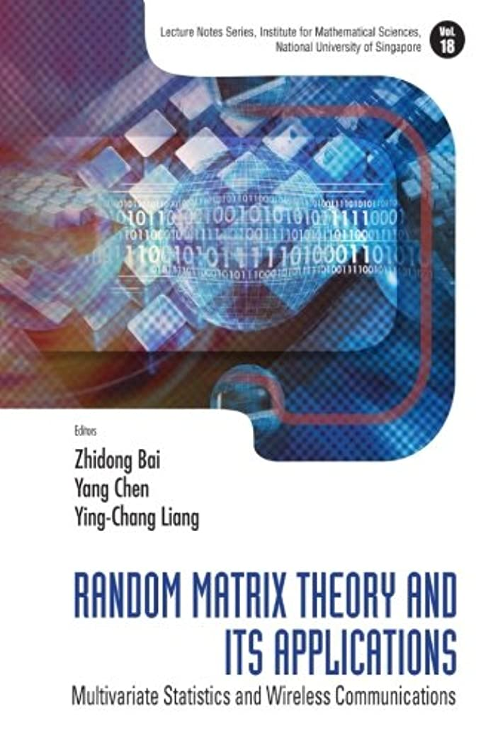 ファンシー構成クランプRandom Matrix Theory And Its Applications: Multivariate Statistics And Wireless Communications