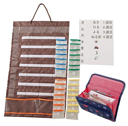 【セット買い】コジット 入れやすくて出しやすいお薬カレンダー + サッと仕分けて通院お薬カバー フラワー柄