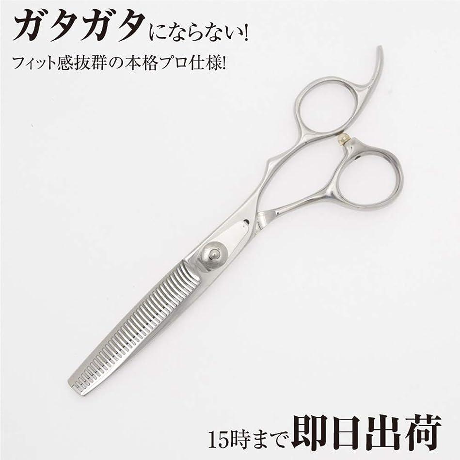 現実にはラウズ位置するDEEDS 日本の鋏専門メーカー XP-01 セニング (6.0インチ 15%前後) 美容師 ヘアカット プロ用