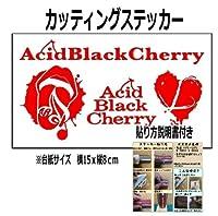 【①15cm】ABC acidbrackcherry カッティングステッカー 【赤】