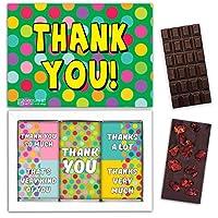 "DA CHOCOLATE お菓子お土産チョコレートセット1箱7.2x5.2 ""3オンス各チョコレート4x2"" (DARK Strawberry Date Cherry)"