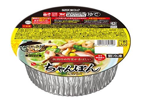 キンレイ 鉄鍋炒め野菜が香ばしい ちゃんぽん 6個