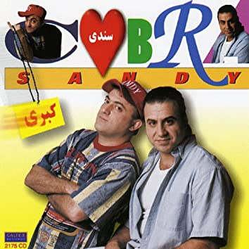 Cobra - Persian Music