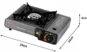 Uniware Portable Single Burner Butane Gas Camping Stove With Carrying Case,Black