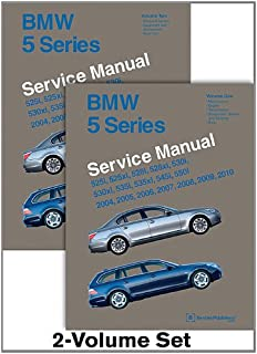BMW 5 Series (E60, E61) Service Manual: 2004, 2005, 2006, 2007, 2008, 2009, 2010