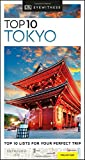 DK Eyewitness Top 10 Tokyo (Pocket Travel Guide)