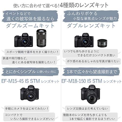 Canonミラーレス一眼カメラEOSKissMダブルズームキットブラックEOSKISSMBK-WZK