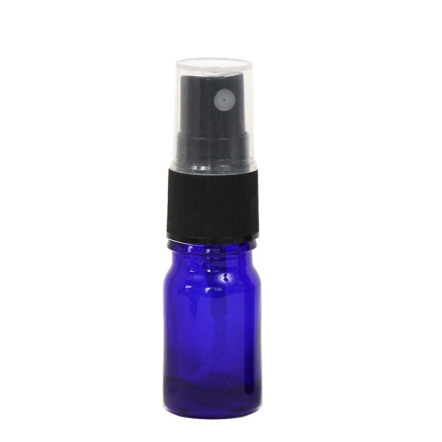 南極並外れた酸スプレーガラス瓶ボトル 5mL 遮光性ブルー おしゃれガラスアトマイザー 空容器