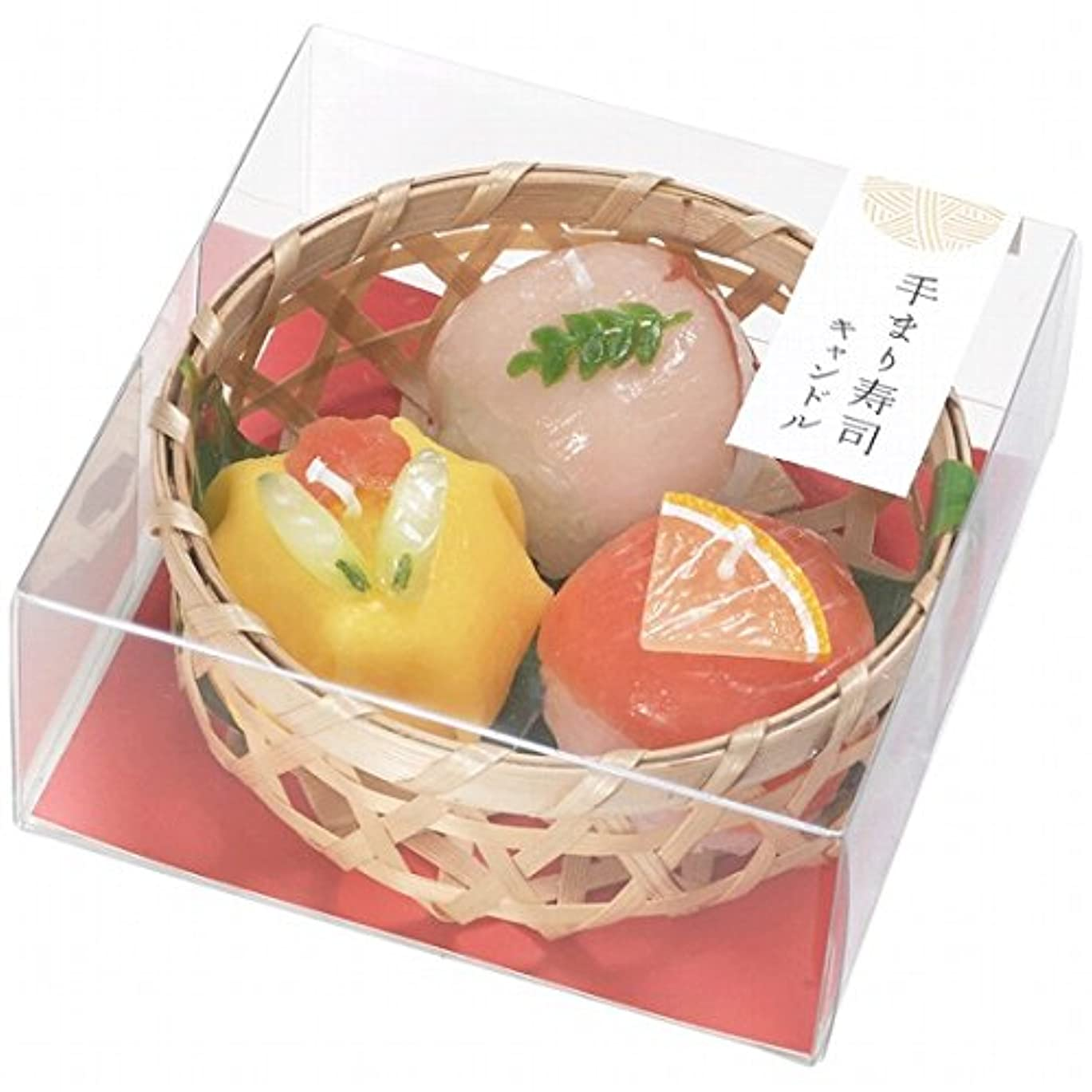 お茶液化する急襲カメヤマキャンドル(kameyama candle) 手まり寿司キャンドル