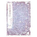 和本,日本歳時記4巻,4-6月(全7巻): 日本本来の風習 (長野電波技術研究所)