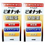 ラフェルサ ビオナット整腸薬 400錠入 乳酸菌・納豆菌・ビオヂアスターゼ 指定医薬部外品