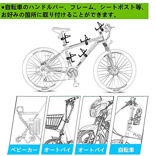 ieasky Fahrrad Flaschenhalter,Flessenhouder 2er Set Ultraleichter,Fiets 360° Draaibare für Kinderwagen und Fahrrad,Universale Grösse ohne Schrauben - 3