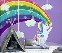 壁紙 虹の白い雲の背景の壁-140cm(W)x70cm(H)