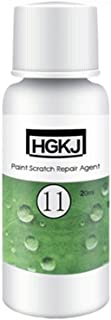 For HGKJ-11-20ml Car Paint Scratch Repair Remover Agent Polished Wax Coating Maintenance Accessory, Car Refurbished Polishing Kit Beauty Tool Vehicle Care(20ml)