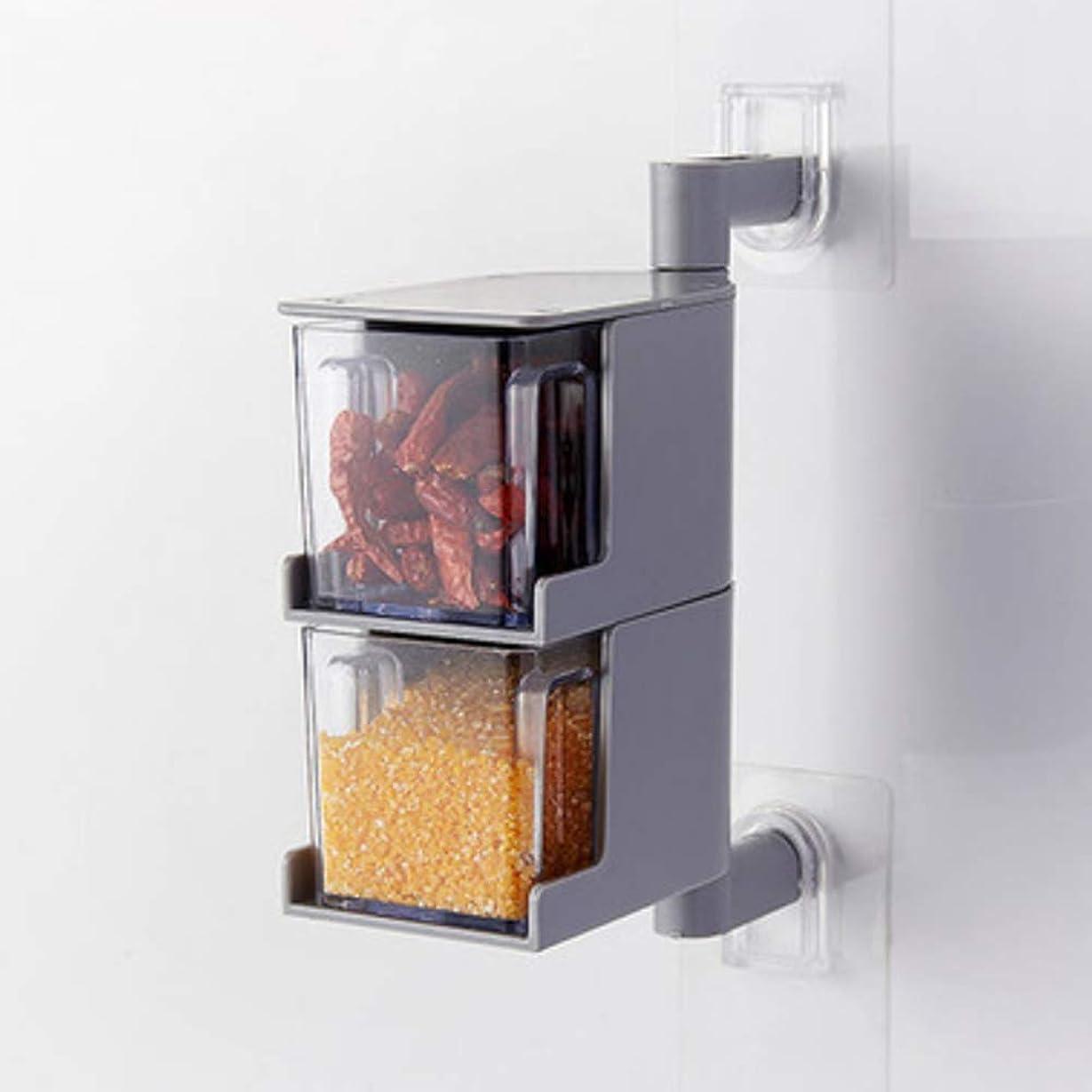 それアマチュア騒々しい透明な 貼り付け 壁調味料ボックス 回転調味料タンク スプーン付き キッチン用品 グレー