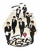 SUPER JUNIOR-Mのゲストハウス -Special Box-[EYBF-10803/9][DVD]