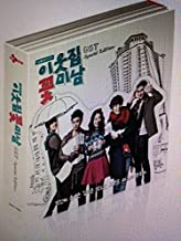 KOREAN DRAMA OST, Flower boy next door O.S.T(Park Shin Hye, yoon si yoon SING)[002kr]