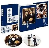 舟を編む 豪華版(2枚組) 【初回限定生産】 [DVD] image