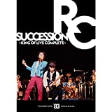 SUMMER TOUR '83 渋谷公会堂 ~KING OF LIVE COMPLETE~(期間限定盤)[DVD]