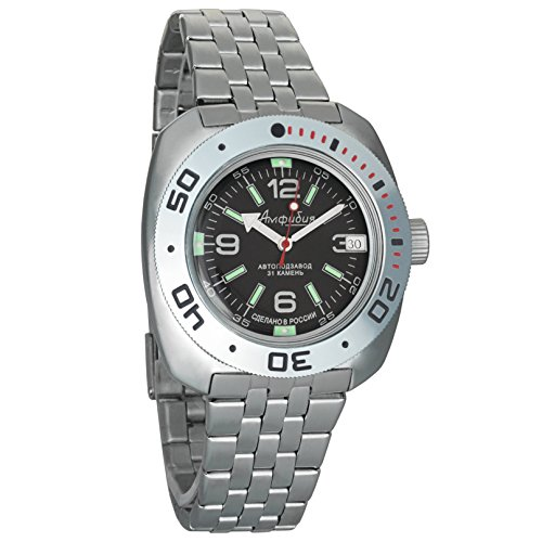 Vostok Amphibia Russian military 200WR 710640