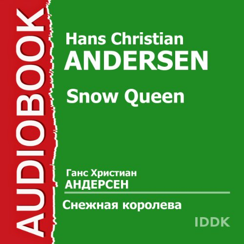 Snow Queen [Russian Edition] cover art