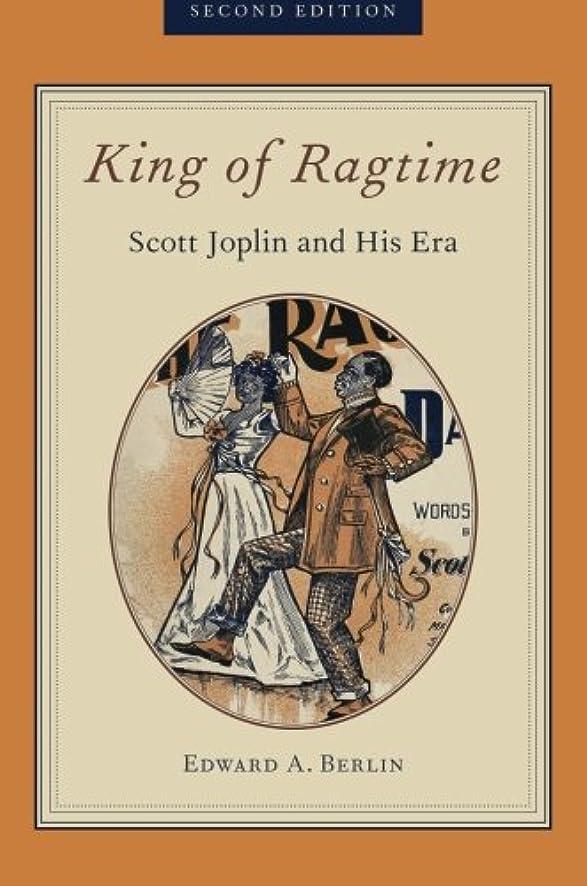 ほとんどの場合適切にチャペルKing of Ragtime: Scott Joplin and His Era