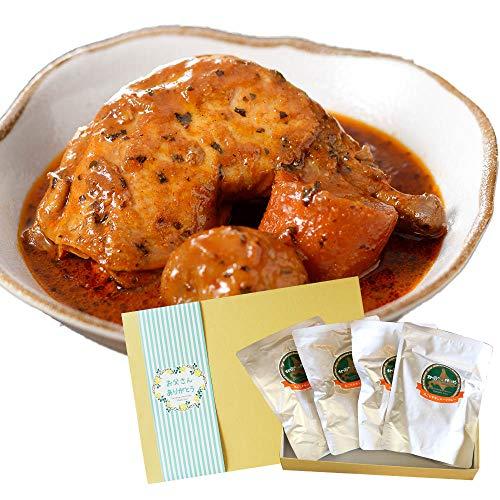 父の日 ギフト プレゼント 北国の丸ごとチキンレッグスープカレー 4食セット 中辛 限定 ギフト 北国からの贈り物