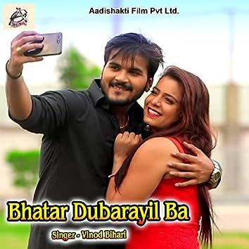 Bhatar Dubarayil Ba
