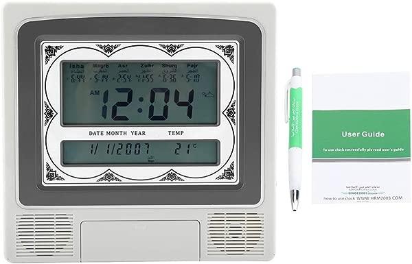 AUNMAS LCD Alarm Clock Muslim Islamic Praying Clock Azan Prayer Wall Mounted Clock For Home Office Wall Decoration