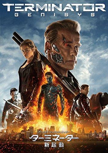 Terminator Genisys [DVD-AUDIO]