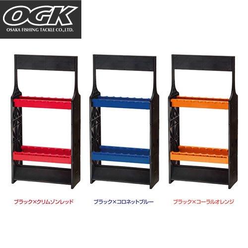 OGK カラーロッドスタンド 16本用 クリムゾンレッド