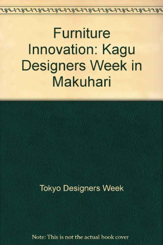 Furniture Innovation: Kagu Designers Week in Makuhari