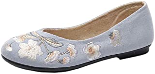 Inlefen Embroidered shoes Women's dancing shoes Flowers Round head Flat shoes