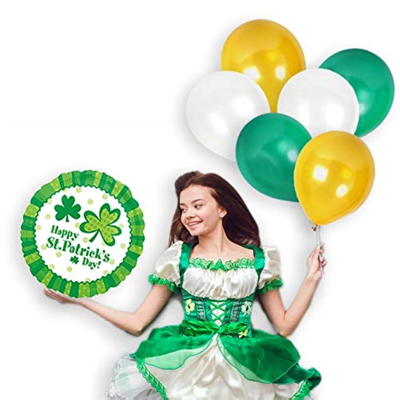 Irish St Patricks Balloons Decorations 12 Inch Shamrock Emerald Green White Orange Latex Balloon Happy Foil Balloon and Ribbon Bulk Pack Party Supplies St Patty Birthday Decorations