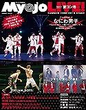 Myojo LIVE! 2021 夏コン号