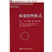 EU governance model