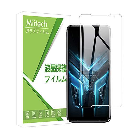 Miitech Asus ROG Phone 3 ZS661KS フィルム 【2枚セット】【永久保証】強化 ガラスフィルム 液晶保護フィルム 9H硬度 気泡ゼロ 飛散防止 指紋防止 99%透過率 Asus ROG Phone 3 ZS661KS 対応 専用