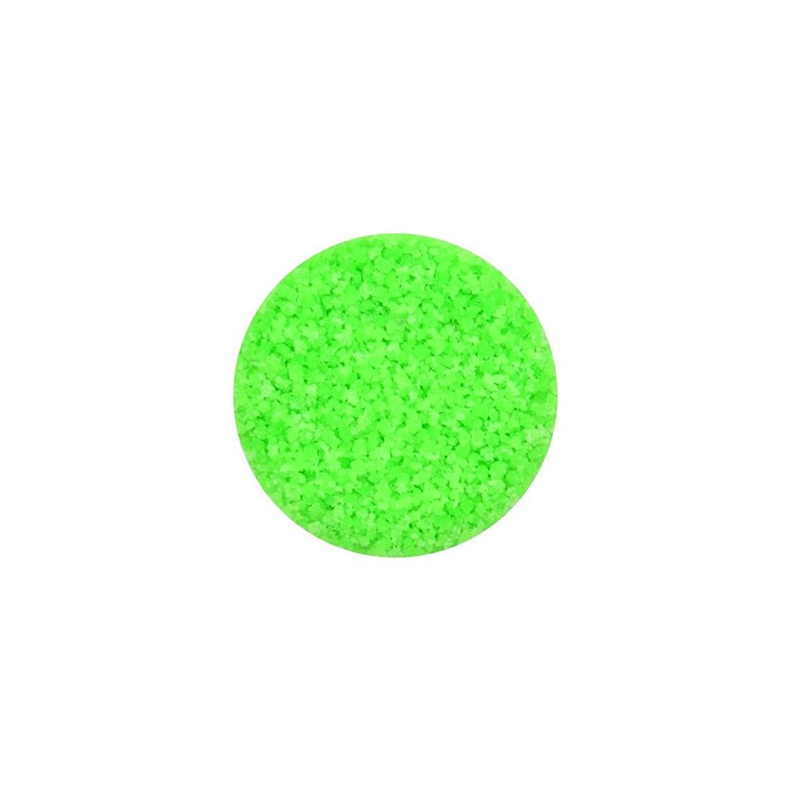アルカトラズ島事実多分【グリーン】蓄光ドゥルージーパウダー