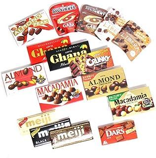 チョコレート三昧 当たると良いねセット A (計16コ)