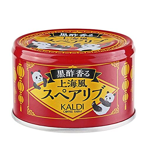 黒酢香る上海風スペアリブ 140gカルディ 缶詰 缶詰め ごはんのお供