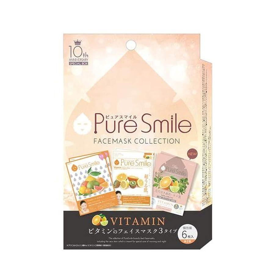 弱い誠実さリップピュア スマイル Pure Smile 10thアニバーサリー スペシャルボックス ビタミン 6枚入り